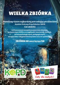print_WIELKA_ZBIÓRKA_A4_zbiorka_na_KOPD_2017.jpg