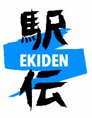 ekiden_logo